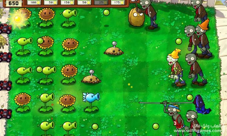 تحميل لعبة plants vs zombies 3 كاملة